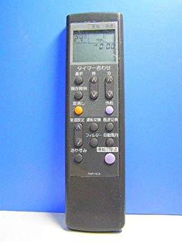 【中古】日立 エアコンリモコン RAR-4ZA