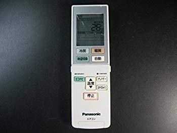 中古 未使用 訳あり 特別セール品 未開封品 エアコンリモコン ACXA75C00580 パナソニック