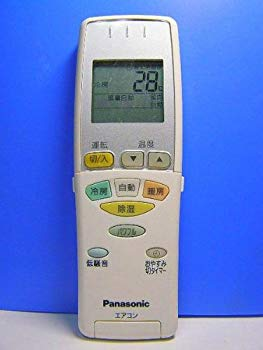中古 大注目 パナソニック A75C3340 エアコンリモコン 新商品