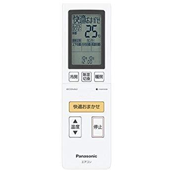【中古】Panasonic リモコン(リモコンホルダー付き) CWA75C4170X