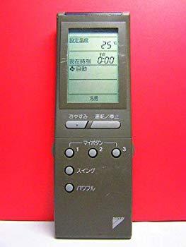 【中古】ダイキン エアコンリモコン KRC114-2