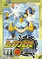 特価商品  【】ロックマンエグゼ アクセス 11 [DVD], シゼム e376b199
