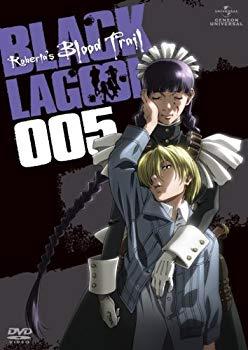 中古 OVA 再入荷 予約販売 BLACK LAGOON Roberta's DVD 005 Blood Trail 大好評です