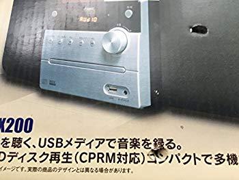 【中古】フューズ(FUZE) CD・DVDミニコンポ USB端子搭載/CPRM再生対応 AVシステムコンポ DVDプレーヤー AVX200