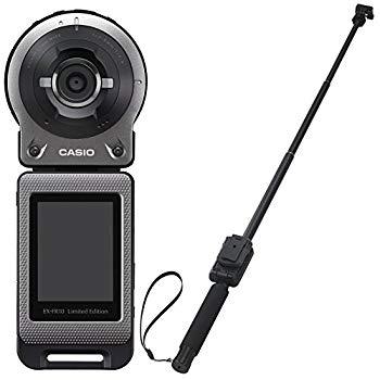 中古 未使用 未開封品 業界No.1 セールSALE%OFF CASIO EXILIM 限定モデル EX-FR10GYSET 限定カ マルチアングルスティックセット 14.1M画素 カメラ部 コントロール部分離 フリースタイルカメラ
