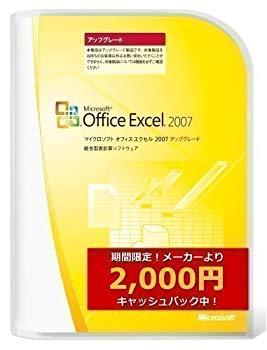 【中古】【旧商品/メーカー出荷終了/サポート終了】Microsoft Office Excel 2007 アップグレード