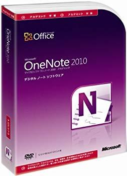 【中古】【旧商品】Microsoft Office OneNote 2010 アカデミック