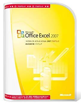 SEAL限定商品 中古 旧商品 メーカー出荷終了 サポート終了 期間限定特価品 Microsoft 2007 アカデミック Office Excel