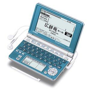 【中古】CASIO Ex-word 電子辞書 XD-SP6700BU 100コンテンツ多辞書 ネイティブ+7ヶ国TTS音声対応 メインパネル+手書きパネル搭載 限定カラー