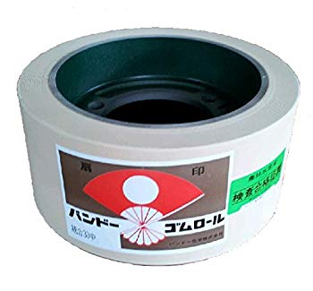 【中古】もみすりロール 井関(イセキ) 異径大25型 バンドー化学 籾摺り機 ゴムロール シBD