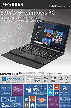 【中古】M-WORKS 8.9インチタブレットWindowsPC 2in1 日本語OS 日本語キーボード付き 国内安心1年間保証 Intel Z8350(Quad-Core)プロセッサー