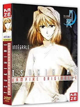 【中古】Tsukihime - Integrale