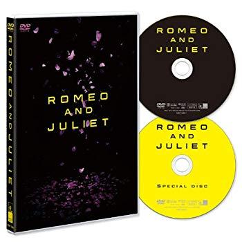 【中古】ロミオ&ジュリエット [DVD]