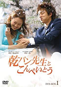 最新情報 【】乾パン先生とこんぺいとう BOX-I [DVD], サバの専門店マルカネ 2610dbe3