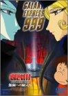 【中古】銀河鉄道999 COMPLETE DVD-BOX 6「無限への旅立ち」