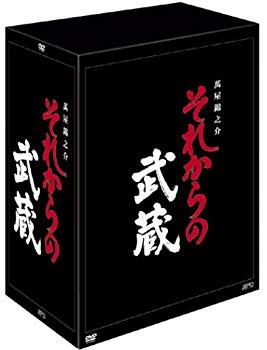 【中古】それからの武蔵 DVD-BOX