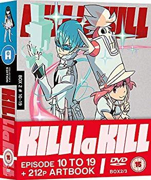 【年間ランキング6年連続受賞】 【】キルラキル Part 2 of 3 DVD-BOX / Kill la Kill - Part 2 of 3 Collector's [DVD] [Import], フリーマーケットトミダ a2644e37