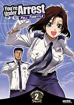 【中古】You're Under Arrest: Full Throttle Collection 2 [DVD] [Import]