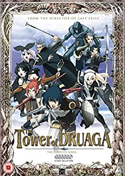 【中古】Tower of Druaga Collection [Import anglais]