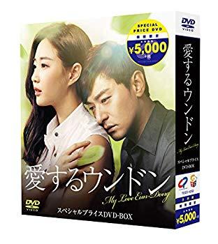 【半額】 【】愛するウンドン 期間限定スペシャルプライスBOX [DVD], タダオカチョウ ec53d6b3