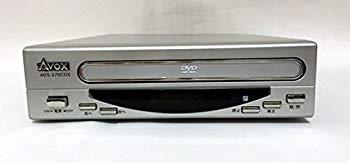 【中古】セントレードM.E. CPRM対応スモールサイズDVDプレーヤー ADS-370CDS