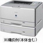 【中古】CANON ペーパーフィーダ PF-67G