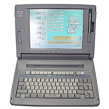 【中古】SHARP ワープロ 書院 WD-M900