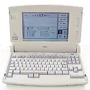 【中古】富士通 ワープロ オアシス OASYS LX-1000