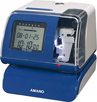 【中古】アマノ タイムスタンプPIX-200