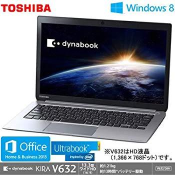 【中古】東芝 ウルトラブックパソコン V632/26HS(Microsoft Office Home and Business 2013) PV63226HNMS