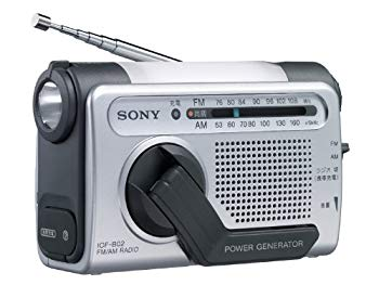 【中古】SONY 防災用 手回し充電 FM/AMポータブルラジオ シルバー ICF-B02(S)