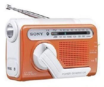【中古】SONY 防災用 手回し充電 FM/AMポータブルラジオ オレンジ ICF-B02(D)