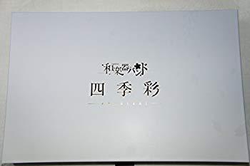 【中古】和楽器バンド 四季彩-shikisai- mu-moショップ・FC八重流専売数量限定盤 【AL2枚組+DVD2枚組+BD(スマプラ対応)】