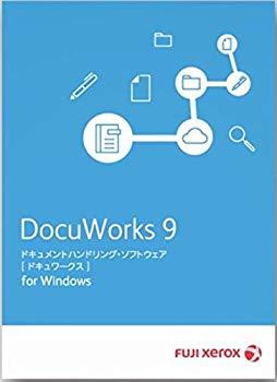 【中古】DocuWorks 9 アップグレード ライセンス認証版/5ライセンス 基本パッケージ