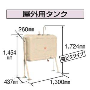 【中古】コロナ オイルタンク 屋外用 壁ピタタイプ 198L TC-201X(E) 石油給湯器 関連部材