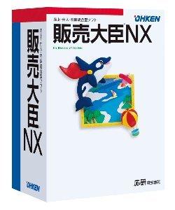 【中古】応研 4988656423670 販売大臣NX Super スタンドアロン
