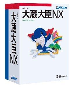 【中古】大蔵大臣NX Super スタンドアロン 応研 4988656112710