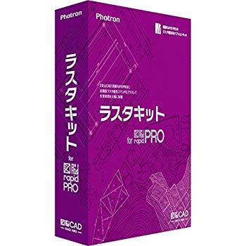 【中古】ラスタキット for 図脳RAPIDPRO
