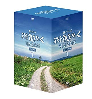 【中古】新シリーズ 街道をゆく DVD-BOX I