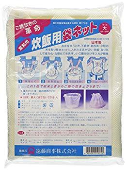 名古屋工芸 Nagoya Kougei業務用 炊飯用袋ネット 大5升用ポリエステル 日本 DNT11001CBxedroW
