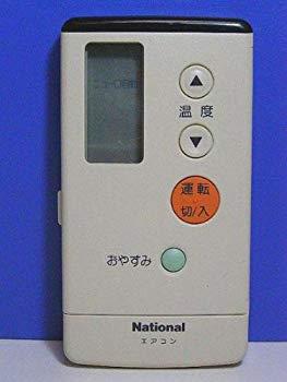 【中古】ナショナル エアコンリモコン A75C692