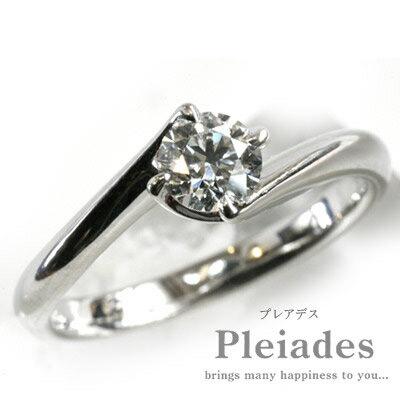 指輪 PT ダイヤモンド 0.403ct 1粒 Dカラー VVS1 12号 エクセレントカット 1粒 リング 0.4カラット レディース 婚約 プロポーズ 結婚 ソリティア グレード 記念日 誕生日 ギフト プレゼント 鑑定書 エンゲージ プラチナ