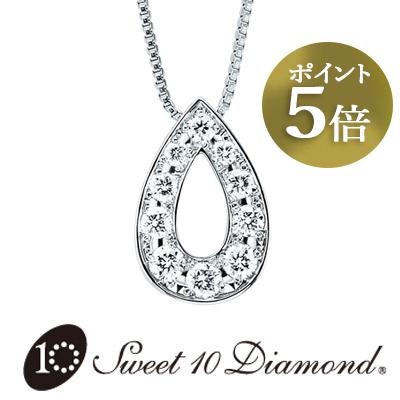 ネックレス k18 正規品 スイートテンダイヤモンド Sweet 10 Diamond K18WG 1M008 正規品 新品