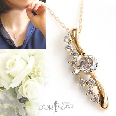 18k 18金 10年目の記念日に大切な人へ 10ダイヤモンドネックレス・メインダイヤは1粒0.2ct、トータル0.3ctの記念日ネックレスは10石のダイヤが輝きます/WGもお選びいただけます k18yg イエローゴールド