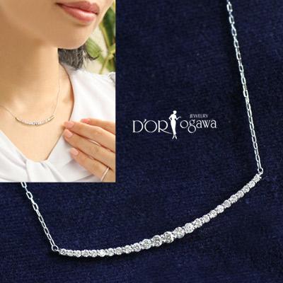 18k ダイヤモンド グラデーション カーブ ライン ネックレス ダイヤ ネックレス シンプル スマート ホワイトゴールド 18金  k18wg