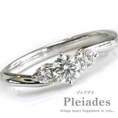 PT ダイヤモンドリング 12号 0.315ct Dカラー VVS1 エクセレントカット 0.14ct 1粒 リング 0.3カラット ダイヤ リング レディース 婚約 プロポーズ 結婚 記念日 誕生日 ギフト プレゼント 鑑定書 エンゲージ 指輪 婚約指輪