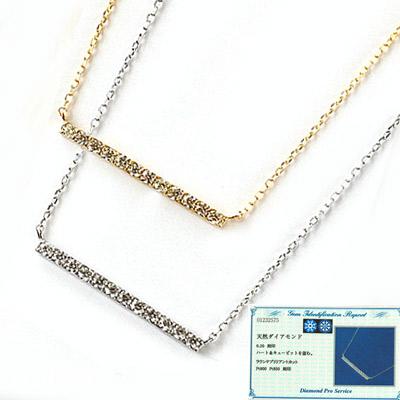 【即日発送OK】 18金 Pt900 or 0.2ct ハート&キューピッド ダイアモンドネックレス イエローゴールド 850 ハートアンドキューピットの簡易鑑別カード付きです プラチナ k18yg イエローゴールド