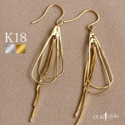 18金 K18YG K18WG ピアス大人のメタルピアス ホワイトゴールドor イエローゴールドピアス