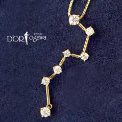 アウトレット★K18YGダイヤモンドネックレス【H】ダイヤモンド ネックレス 18k 18金 ダイヤモンド 在庫処分 セール 北斗七星 星座