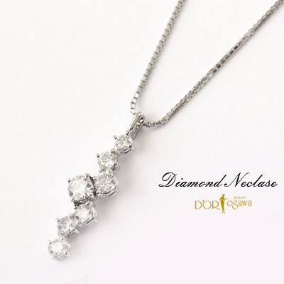 アウトレット Ptダイヤモンドネックレス クラリティはHカラ― SIクラスの選ばれた綺麗なダイヤのみ仕様【H】現品限り 在庫処分
